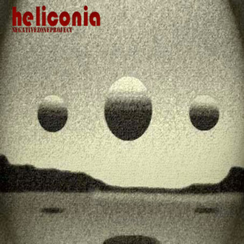 Heliconia Music 4 Pro