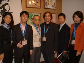 Miusic 4 Pro Japon MIDEM 2007
